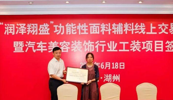 蓝翔多功能防静电防护面料防静电性能由中国人保财险担保网络线